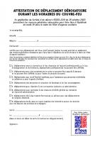 31-12-2020-attestation-de-deplacement-derogatoire-couvre-feu-pdf-1